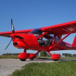 Пилотирование легкого самолета 40 минут