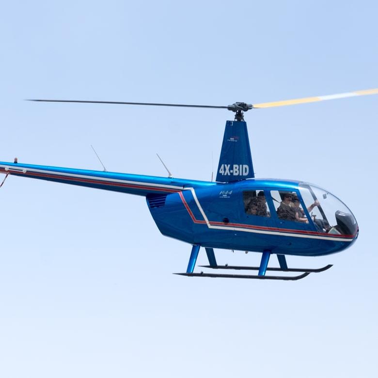 Пилотирование вертолета Robinson R44 над Киевом 25-минут