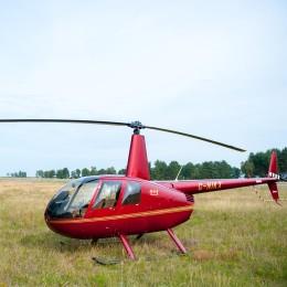 Полет на вертолете Robinson R44  над Киевом 15-минут