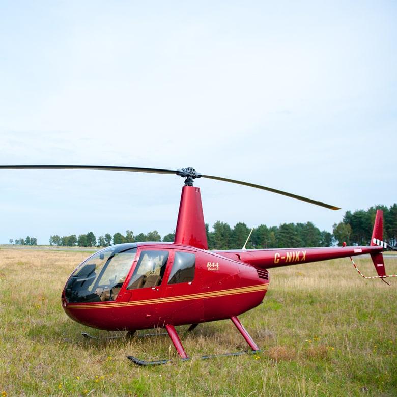 Полет на вертолете Robinson R44 15-минут