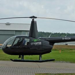 Полет на вертолете Robinson R44 30-минут